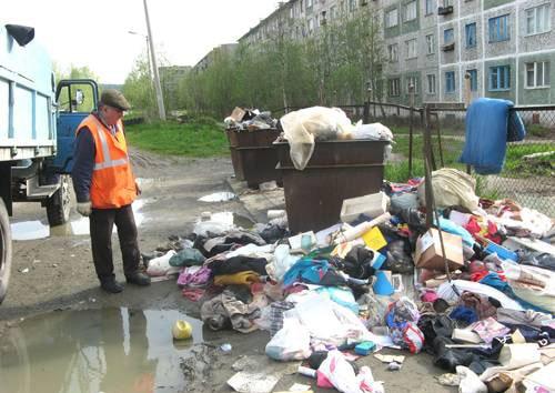 Подбор мусора на Очаковском шоссе