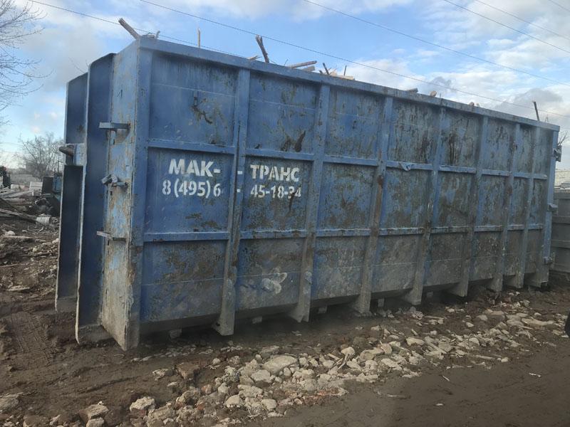 контейнер 27 м3